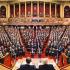 Réforme constitutionnelle